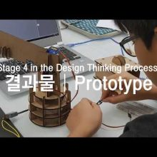 |_Design_THINKING | Elementary | S4A | Arduino | Rubber Band Gun |